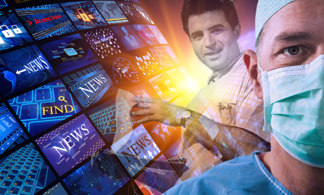 Neurosurgeons and the Media